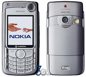Used Nokia 6680 Low Cost Buy in - 21.1KB